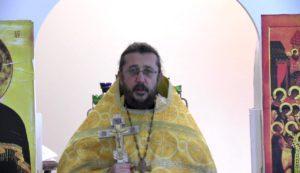Христианская православная проповедь: Горе людям горделивым.