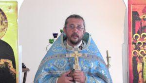 Христианская православная проповедь на Положение честной ризы Пресвятой Богородицы во Влахерне. Проповеди священника Игоря Сильченкова